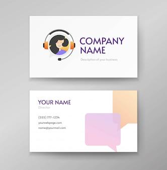 Logotipo de soporte de servicio al cliente y diseño de plantilla de tarjeta de visita de asistencia de agente de mesa de ayuda al cliente