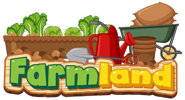 Logotipo de tierras de cultivo o banner con herramientas de jardinería aisladas en blanco