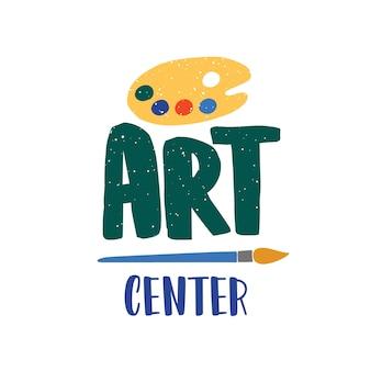 Logotipo de vector plano de centro de arte. ilustración de paleta y pincel aislado sobre fondo blanco. clases de dibujo, diseño de logotipos de clases de pintura. cursos para niños creativos concepto de banner de redes sociales.