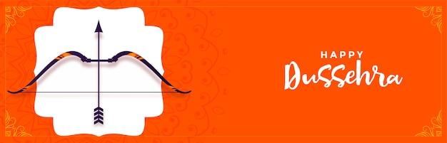 Lord rama dhanush baan en banner de saludo feliz dussehra