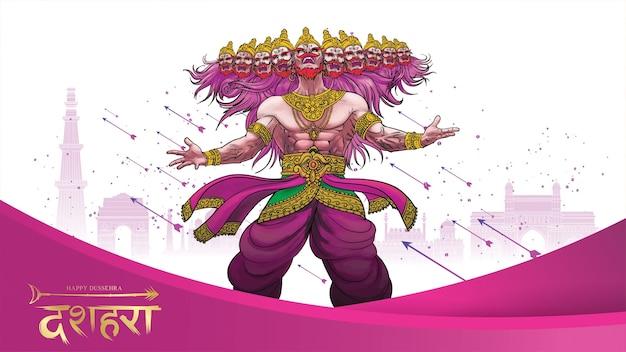 Lord rama matando a ravana en happy dussehra navratri.