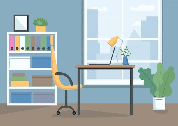 Lugar de trabajo en casa