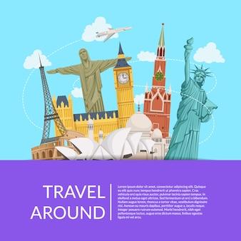 Lugares del mundo con fondo de cielo con lugar para ilustración de texto