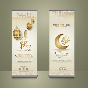 Lujosa caligrafía de muharram islámica y feliz año nuevo hijri, configurar plantilla de banner enrollable