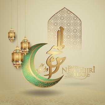 Lujosa caligrafía de muharram islámica y feliz año nuevo hijri, plantilla de tarjeta de felicitación