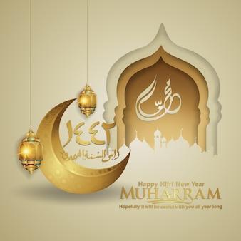 Lujosa caligrafía de muharram islámica y feliz nueva plantilla de saludo de año hijri