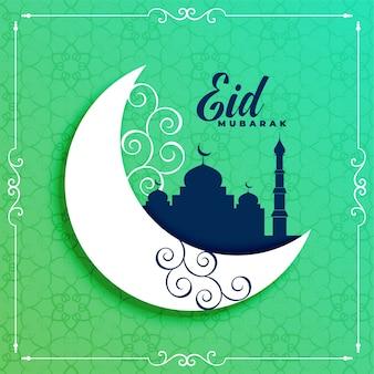 Luna creativa y mezquita eid mubarak fondo