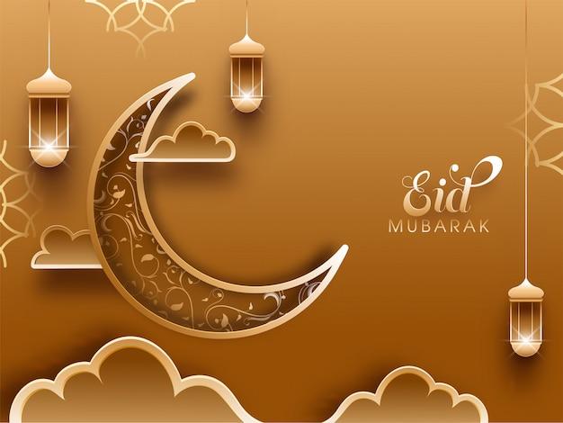 Luna creciente, linternas colgantes y nubes sobre fondo marrón. festival islámico eid mubarak concepto.