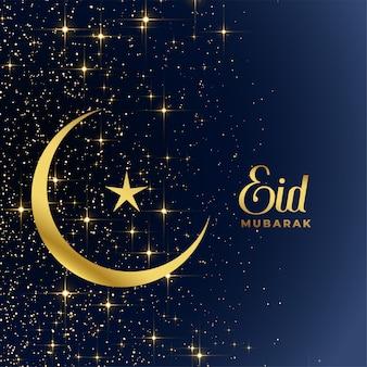 Luna dorada y destellos de estrellas eid mubarak.