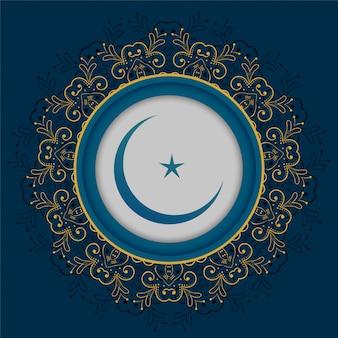 Luna y estrella de diseño islamico
