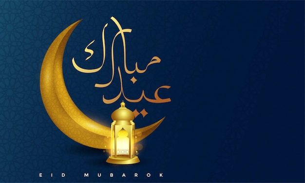 Luna islámica con fondo latern, eid mubarak