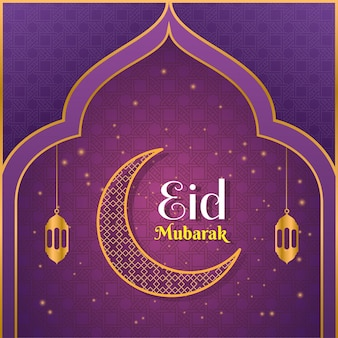 Luna y linternas colgantes eid mubarak