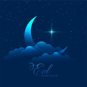 Luna con nube y estrella de eid mubarak de fondo.