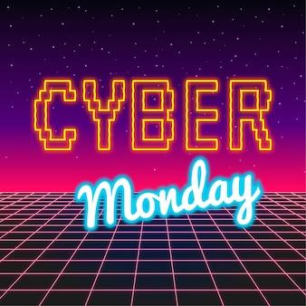 Lunes cibernético futurista retro