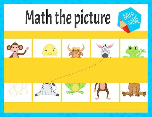 Macth the picture mini juego para niños. estilo de dibujos animados. ilustración vectorial.