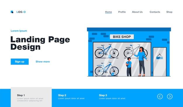Madre e hijo eligiendo bicicleta en la página de inicio de la tienda de bicicletas en estilo plano