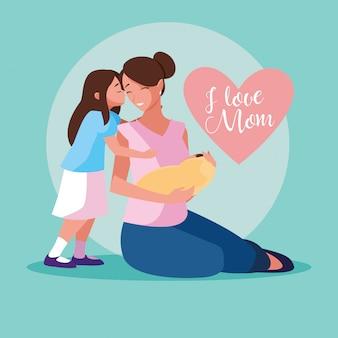 Madre con lindo bebé y niña