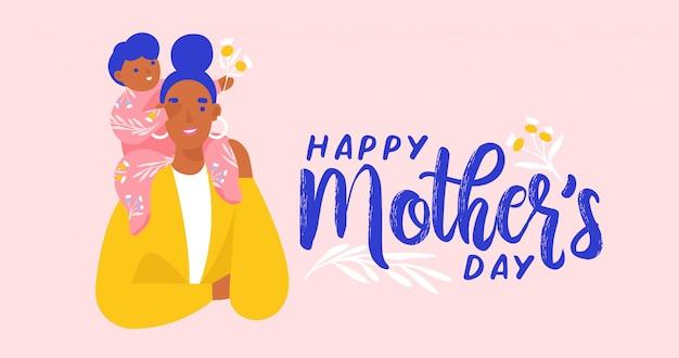 Madre con su hijo feliz día de la madre postal, pancarta, boletín. ilustración plana