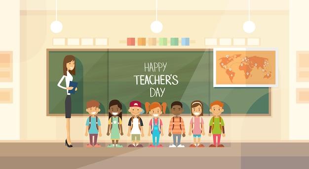 Maestro day holiday class grupo de niños en edad escolar