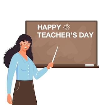 El maestro de escuela enseña en la pizarra en el aula.