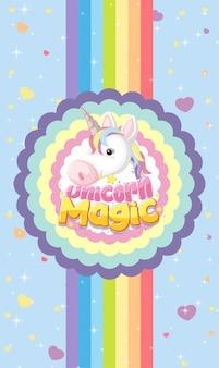 Magia de unicornio con lindo logotipo de cabeza de unicornio en marco redondo ondulado con rayas de arco iris sobre fondo azul brillante