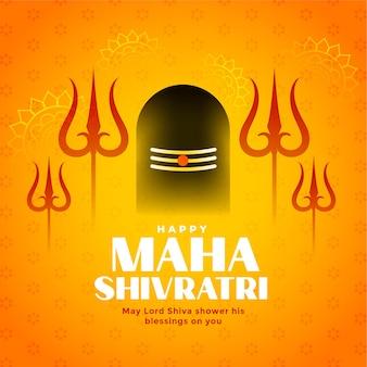 Maha shivratri festival hindú tradicional desea tarjeta