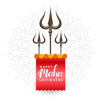 Maha shivratri señor shiva trishul fondo de ilustración