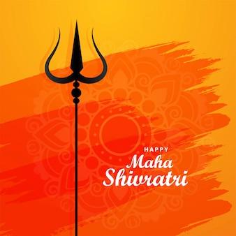 Maha shivratri señor shiva trishul hermoso diseño de tarjeta
