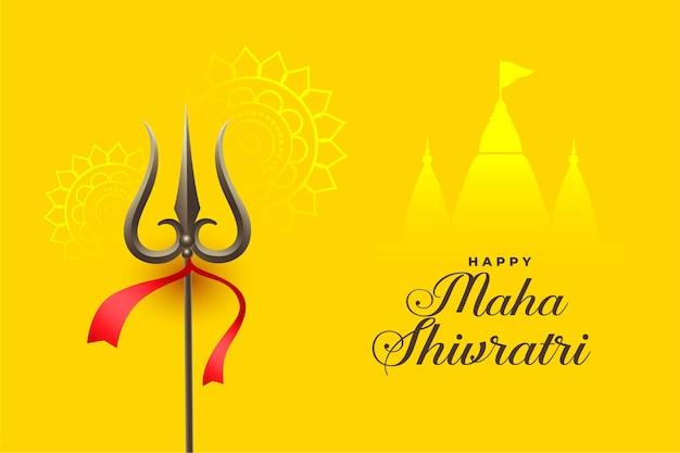Maha shivratri tarjeta amarilla con diseño de templo y trishul
