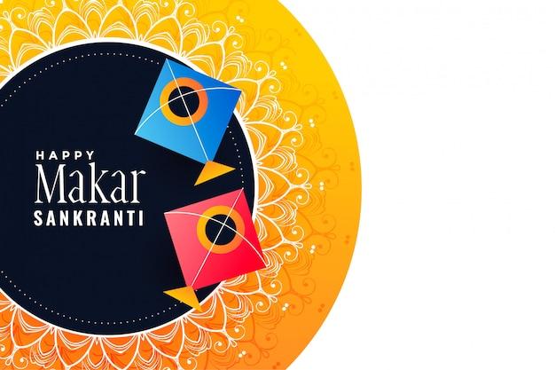 Makar sankranti festival banner con cometas de colores