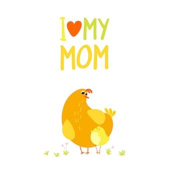 Mamá pollo y bebé aislado en blanco