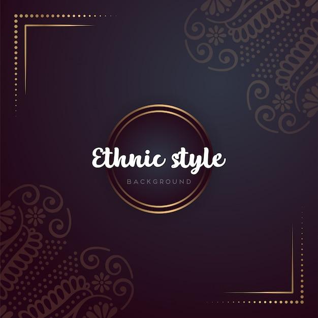 Mandala de diseño de lujo