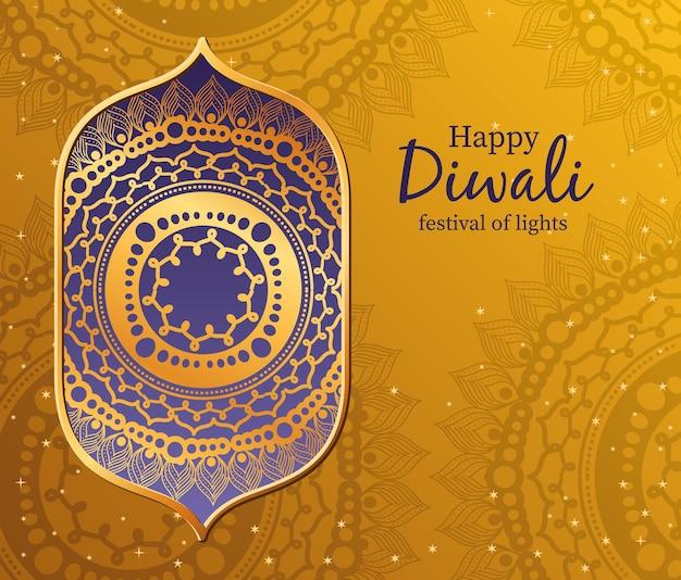Mandala de diwali feliz en marco sobre diseño de fondo amarillo, tema del festival de las luces.