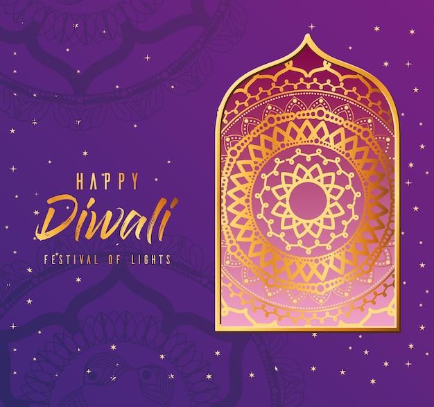Mandala de feliz diwali en marco sobre diseño de fondo púrpura, tema del festival de las luces.