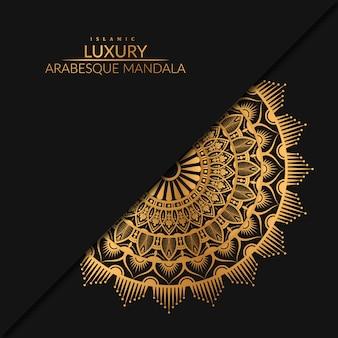 Mandala geométrica del arabesque de lujo islámico en color dorado