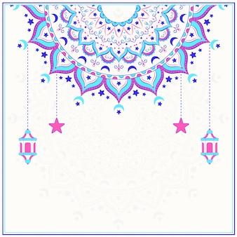 Mandala islámica para colorear creativa