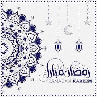 Mandala islámica para tarjeta navideña