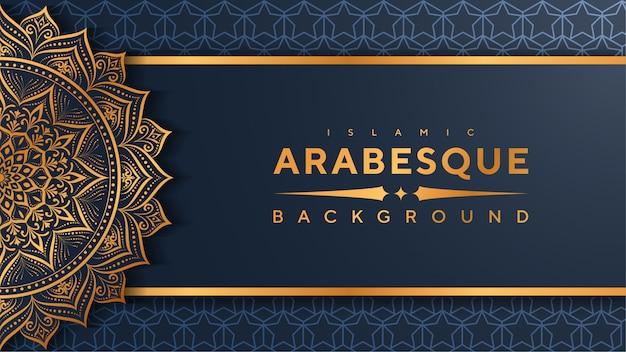 Mandala de lujo fondo islámico