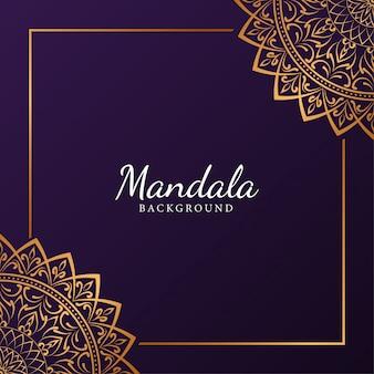 Mandala de lujo con patrón arabesco dorado estilo islámico árabe premium mandala,