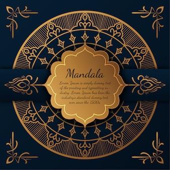 Mandala de lujo con patrón arabesco dorado mandala de estilo islámico árabe``