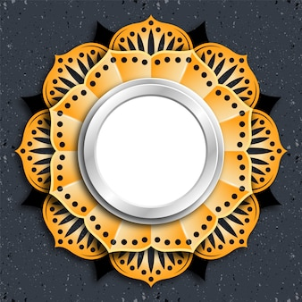 Mandala metálico con espacio en blanco en el centro