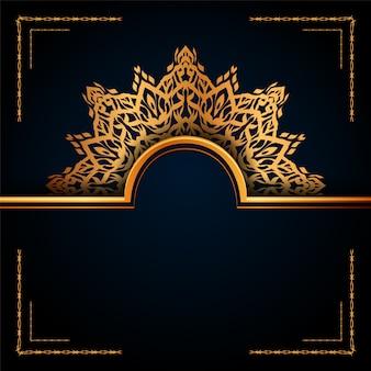 Mandala ornamental de lujo fondo islámico con patrones árabes dorados