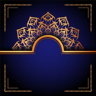 Mandala ornamental de lujo fondo islámico