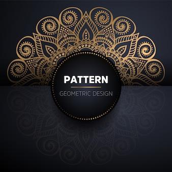 Mandala de patrones sin fisuras. patrón de elementos decorativos vintage