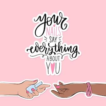 Uñas y manicura banner o póster ilustración. manos femeninas con diferentes colores de piel. esmalte de uñas rosa
