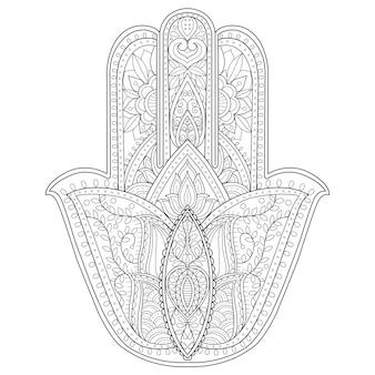 Mano dibuja la ilustración de hamsa, mano de fátima.