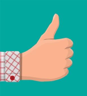 La mano muestra el pulgar hacia arriba. gesto positivo, bueno o genial. me gusta en las redes sociales, comentarios de los clientes, reseñas. ilustración de vector de estilo plano