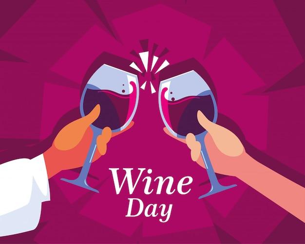 Manos sosteniendo copas de vino, etiqueta día del vino