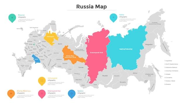Mapa de rusia dividido en materias o regiones federales. división geográfica de la federación de rusia con fronteras regionales. plantilla de diseño de infografía moderna. ilustración de vector plano para guía turístico.