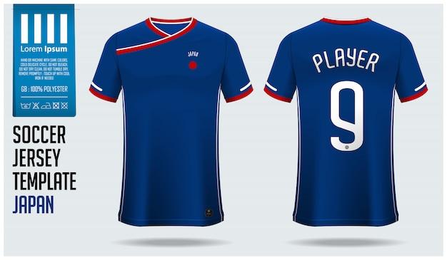 Maqueta de camiseta de fútbol de japón o plantilla de kit de fútbol.